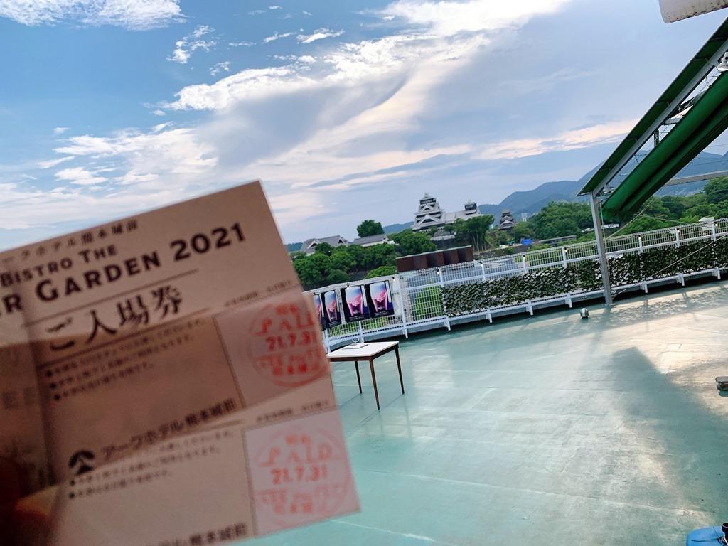 熊本城がお出迎え