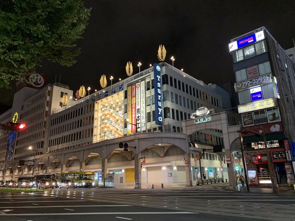 鶴屋百貨店@熊本