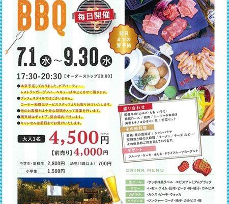 ホテルマリターレ創世 久留米 Garden BBQ